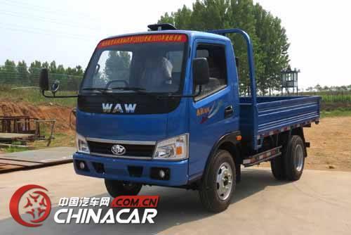 WL2820D2型五征牌自卸低速货车基本资料-WL2820D2五征牌自卸低高清图片