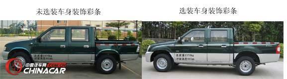 NHQ1021D1型富迪牌载货汽车图片2