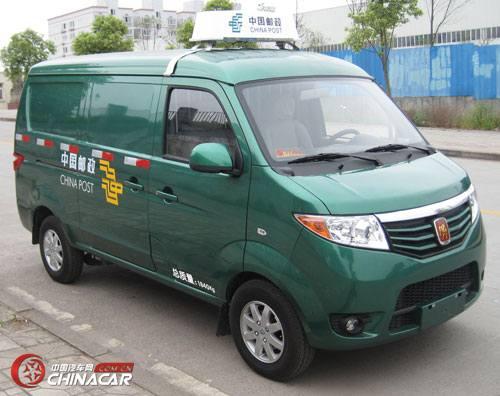 长安邮政车 SC5028XYZG 公告 资料 报价高清图片