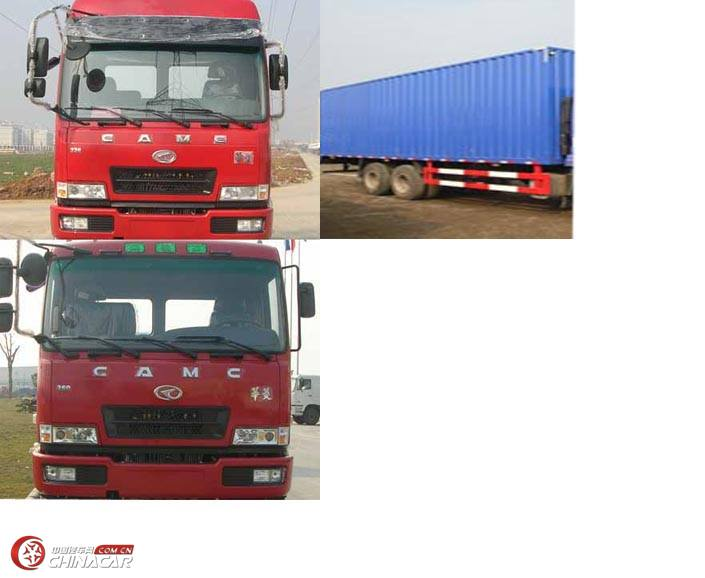 ����XXy�-yol_hn5250p26e8m3xxy华菱之星厢式运输车图片