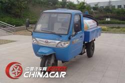 7YPJ-11100G型五征牌罐式三轮汽车图片1