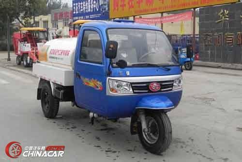 7YPJ-11100G型五征牌罐式三轮汽车图片2