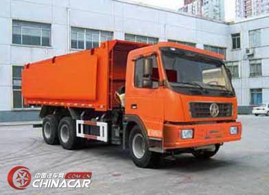大运牌dyx3253da46wpd3b型自卸汽车图片