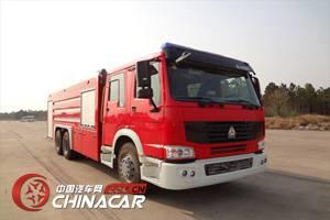 海潮牌BXF5320GXFPM160型泡沫消防车图片