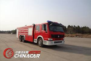 海潮牌BXF5320GXFSG160型水罐消防车图片