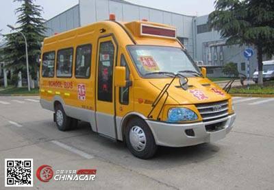 依维柯牌NJ6603XCC型小学生专用校车图片1