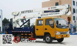 恒润牌HHR5071JGK18型高空作业车
