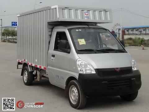 lqg5029xxybfa五菱厢式运输车价格图片