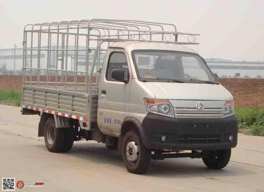 长安牌SC5035CCYDH3型仓栅式运输车图片