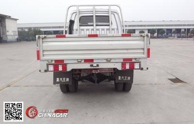 王牌农用车|cdw2310cw1m2|公告|资料|报价|图片