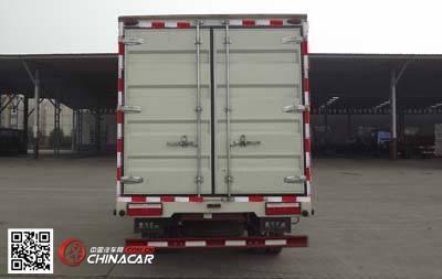 王牌厢式农用车|cdw4010px2a2|公告|资料|报价|图片