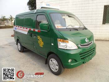 长安邮政车 SC5028XYZ2高清图片