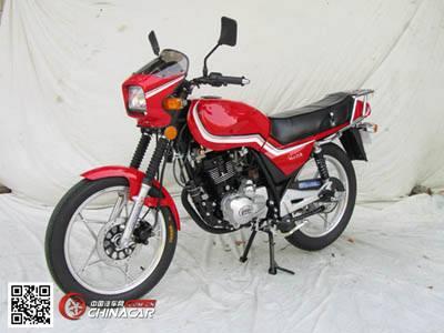海陵hl125b型两轮摩托车