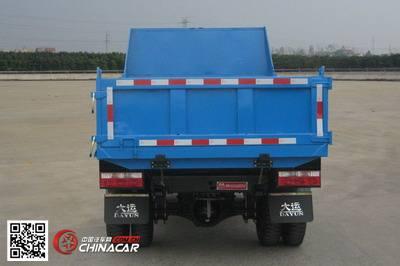 大运 自卸 农用车 CGC4010D2 公告 资料 报价 图图片