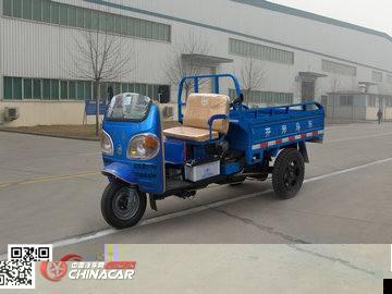 奔马农用三轮农用车|7yp-830b|图片 中国汽车网