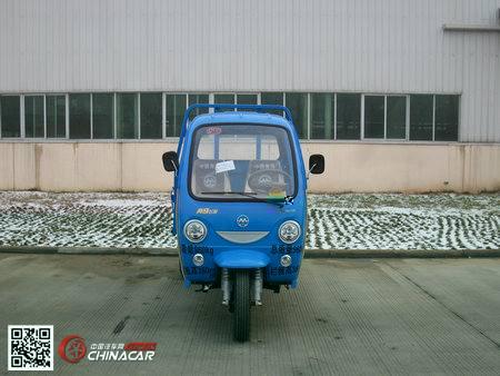 奔马农用三轮农用车 7ypj-830b 图片 中国汽车网