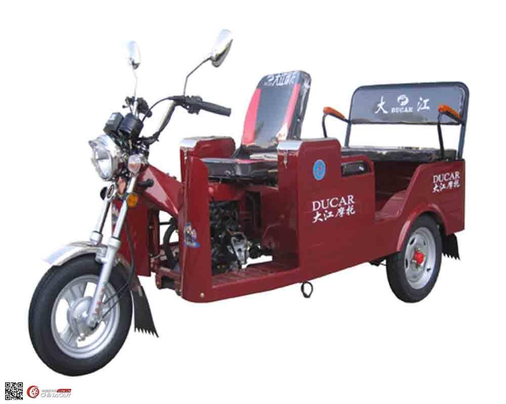 dj125zk-3大江牌正三轮摩托车图片|中国汽车网