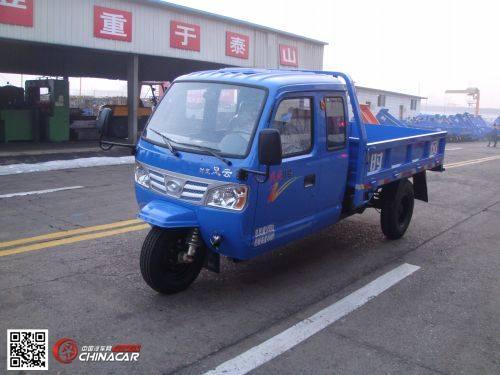 时风牌7ypj-1150p12型三轮汽车图片