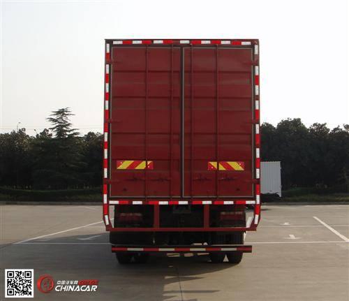 5252ss图片_bj5252xxy-f1福田厢式运输车