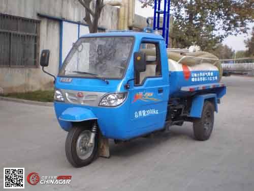 7YPJ-14100G1型五征牌罐式三轮汽车图片1