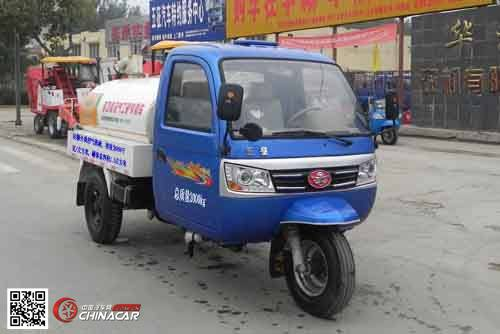 7YPJ-14100G1型五征牌罐式三轮汽车图片2