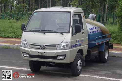 WL2315G1型五征牌罐式低速货车图片1