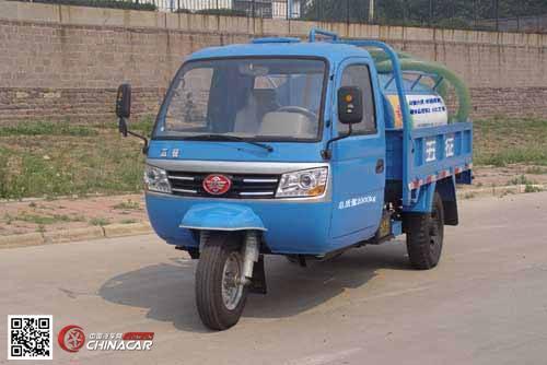 7YPJ-11100G2型五征牌罐式三轮汽车图片1
