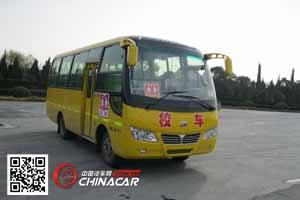 楚风牌HQG6600EXC4型小学生专用校车图片1