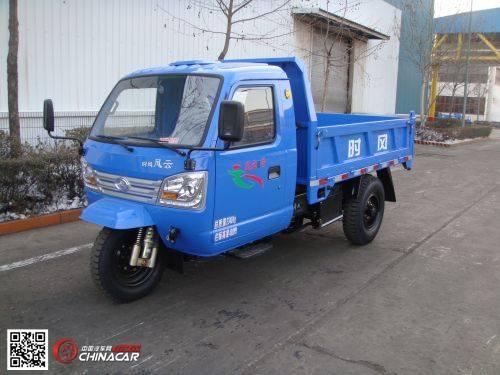 时风牌7ypj-1450da6型自卸三轮汽车图片