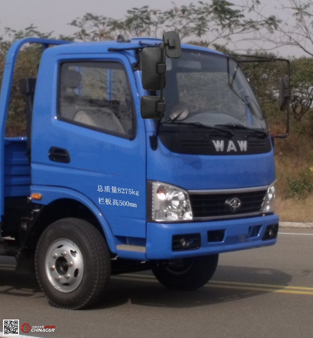 飞碟牌fd1086w63k型载货汽车图片