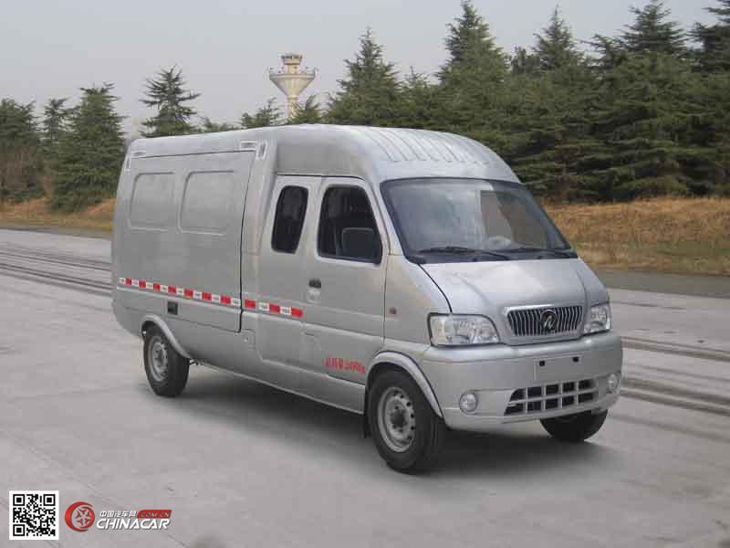 dnf2011i#iz^ZYp_zyp5020xxy7中悦厢式运输车