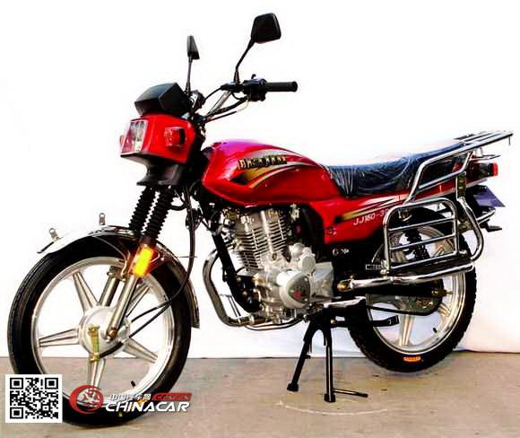 佳劲jj150-3c型两轮摩托车