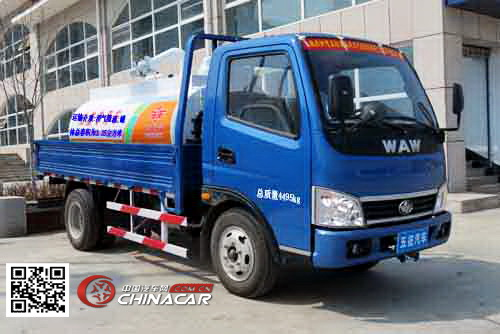 WL4025G1型五征牌罐式低速货车图片2