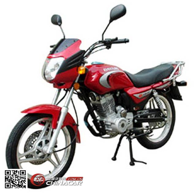 大阳dy125-39h型两轮摩托车