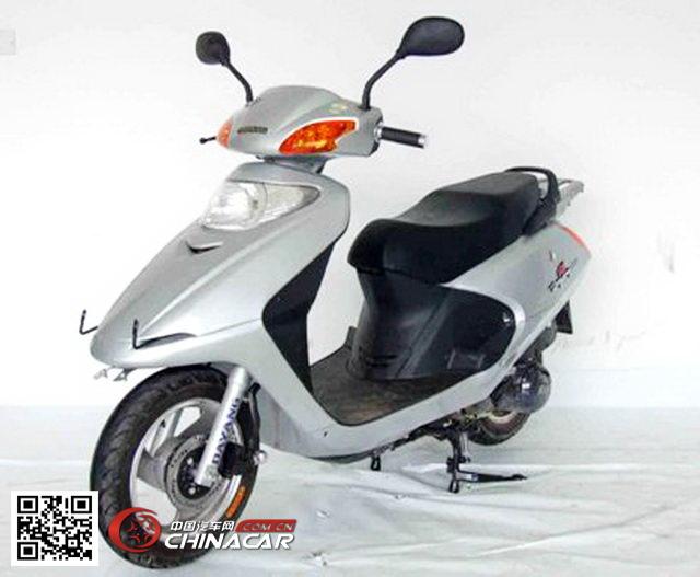 dy100t-a大阳牌两轮摩托车图片|中国汽车网