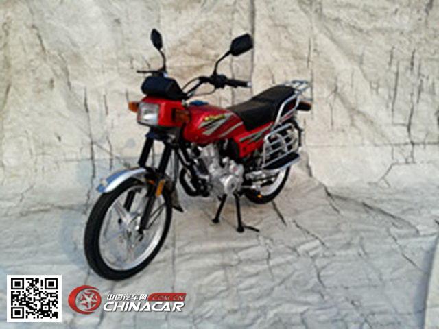 新世纪xsj125-8a型两轮摩托车