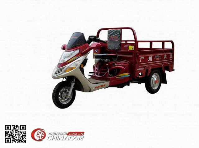 大运dy110zh-5型正三轮摩托车