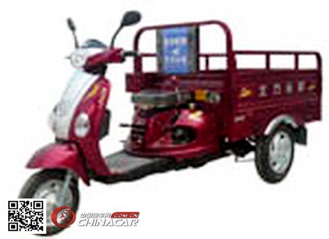 lj110zh-4洛嘉牌正三轮摩托车图片|中国汽车网
