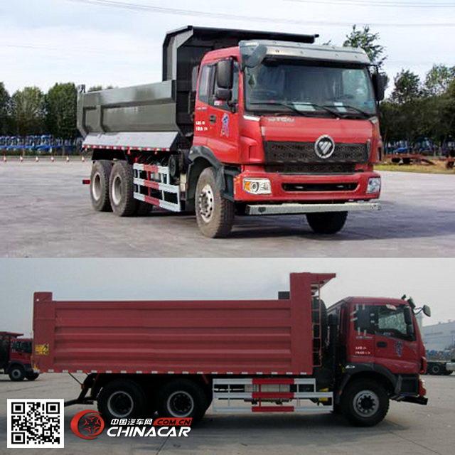 中国汽车网-汽车图片站提供欧曼牌自卸车图片,详细资料及工信部汽车公