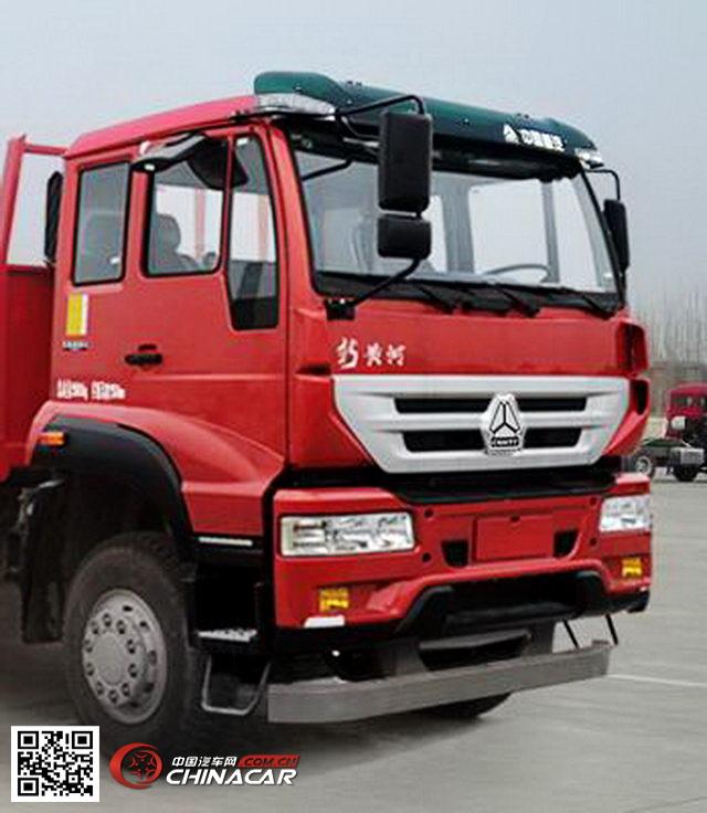 黄河汽车_ZZ1204K4046D1黄河牌载货汽车图片|中国汽车网 汽车图片站