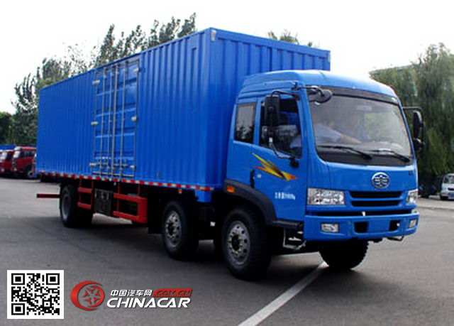 ����XXy�-yol_ca5250xxypk2l5t3ea80-3解放厢式运输车图片
