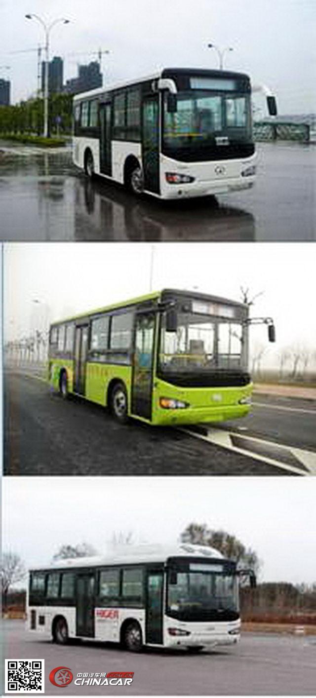 8.5米|10-31座海格城市客车(klq6850gqc5)