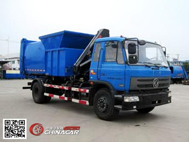sqn5160zdz三环吊装式垃圾车图片