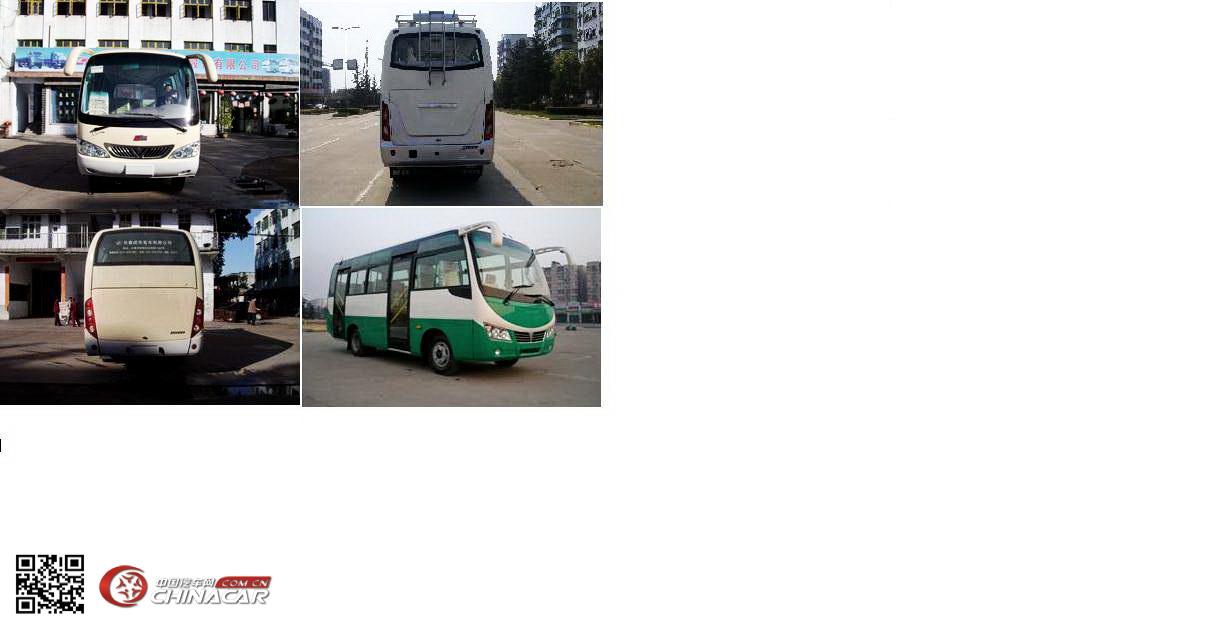 楚风牌HQG6570EA3型轻型客车图片3