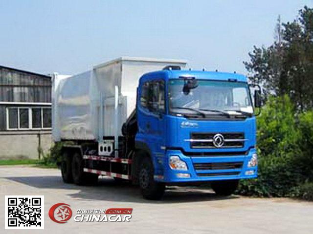 sqn5250zdz三环吊装式垃圾车图片
