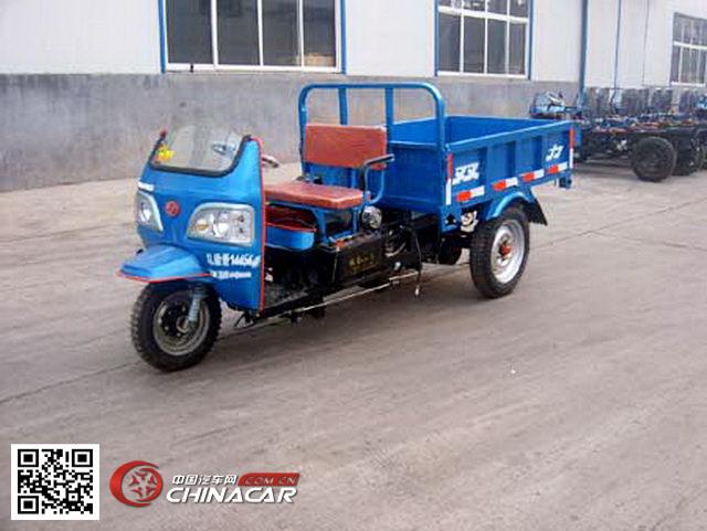 7yp-850b双力三轮农用车