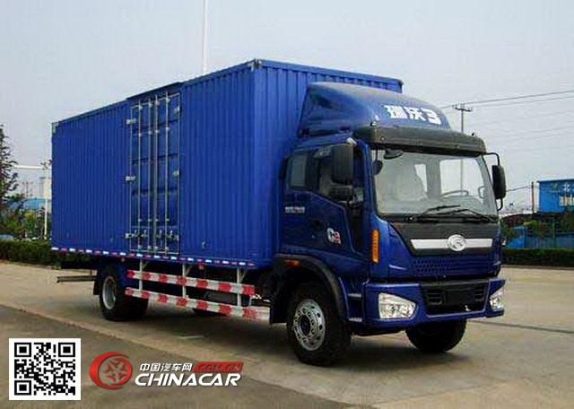 bj5165xxy-7福田厢式运输车价格图片