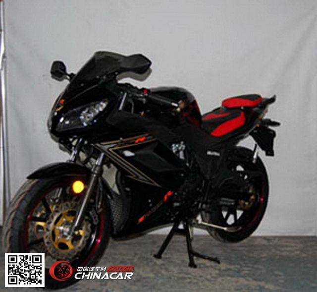 新世纪xsj150-a型两轮摩托车