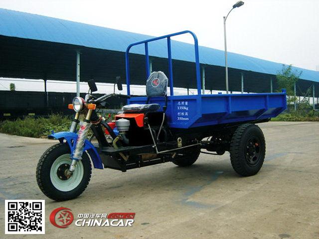 亚洲色囹.'z(�9a�yl!_飞彩牌7yl-1150da-ii型自卸三轮汽车图片