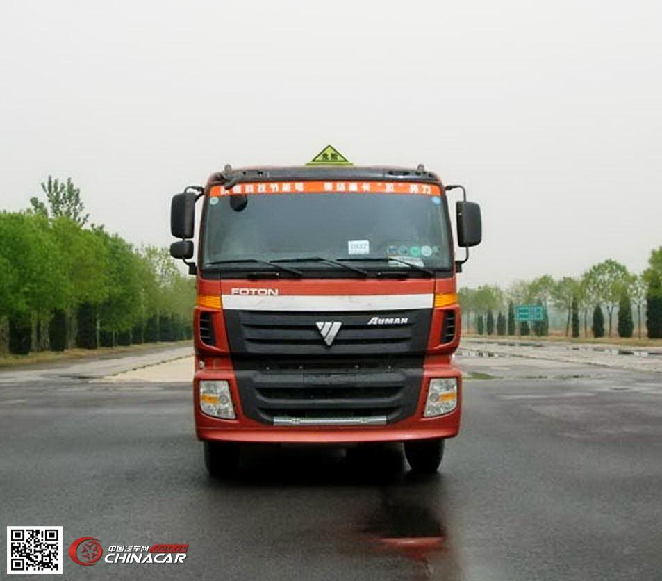 PJQ5310GHYLOM型金碧牌化工液体运输车图片2